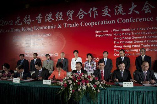 江苏无锡在港招商 签约26个项目总投资42亿美元