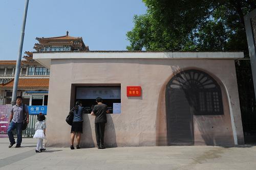 从延安走来――纪念毛泽东同志《在延安文艺座谈会上的讲话》发表