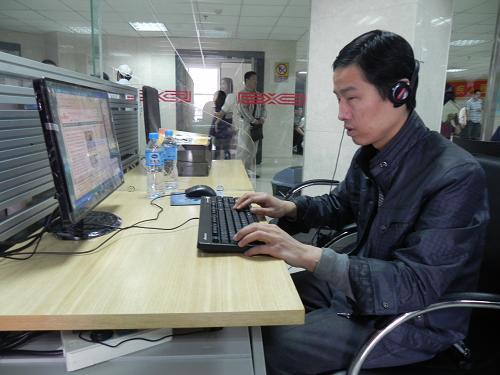 内蒙古首个残疾人图书馆建成开放