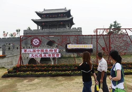 第二届中国非物质文化遗产博览会迎开幕倒计时100天
