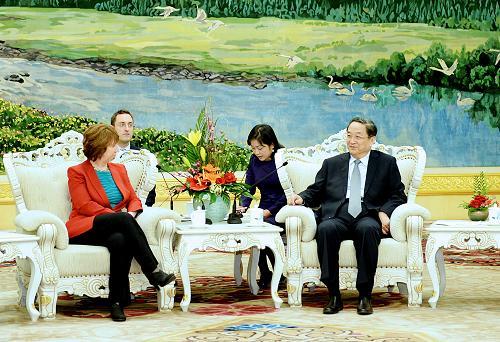 俞正声会见欧盟外交安全政策高级代表