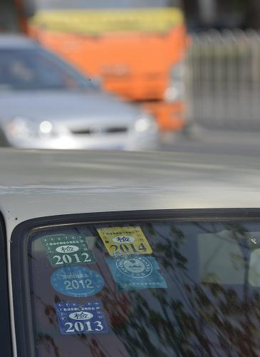 《机动车强制报废标准规定》5月1日起实施