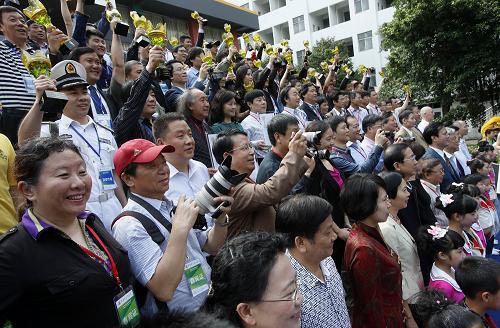 第24届全国摄影艺术展览暨颁奖仪式在广东举行