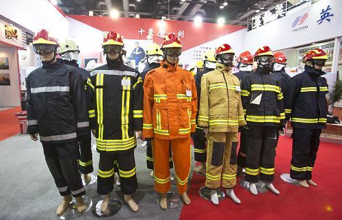 第十五届国际消防设备技术交流展览会在京开幕