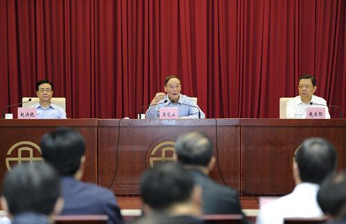 王岐山出席中央巡视工作动员暨培训会议